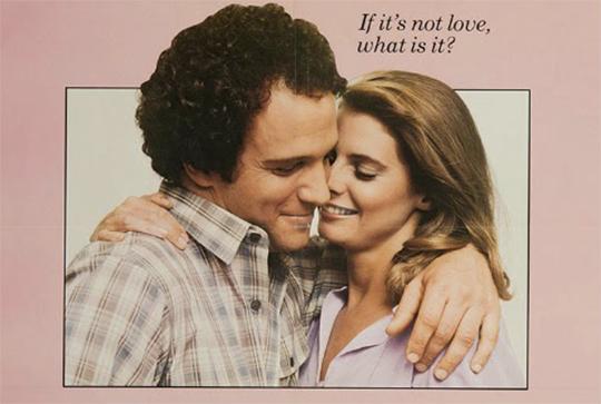 Modern Love (1981)
